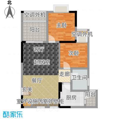 四季香山沛鑫・四季香山63.89㎡--66套户型