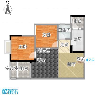 四季香山沛鑫・四季香山58.21㎡--68套户型