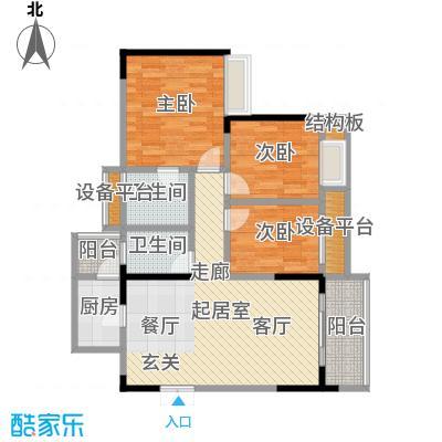 华宇老街印象-户型