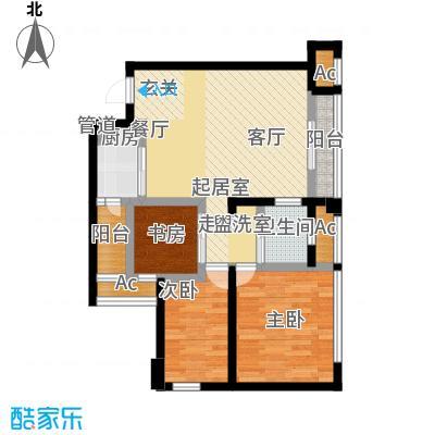 中冶・林荫大道67.93㎡-户型