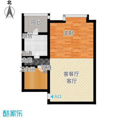 北京上舍61.36㎡一号楼E户型