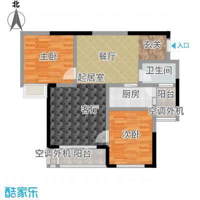 典雅中央广场A2-6单卫独立客厅宽景阳台户型