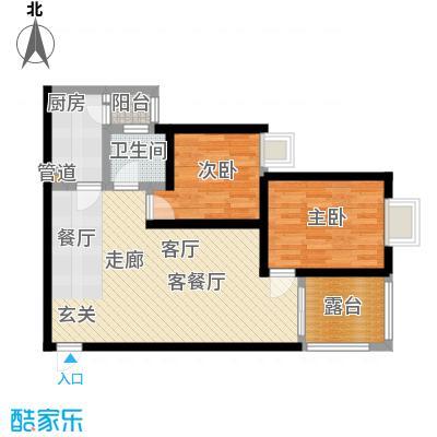 永年・高九领地户型2室1厅1卫1厨