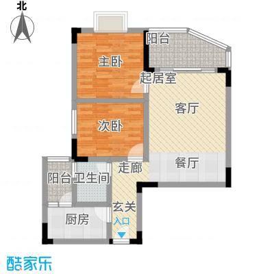 天奇怡畅苑63.52㎡房型户型