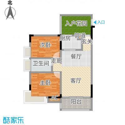 永达缙云峰景B、C栋-278户型