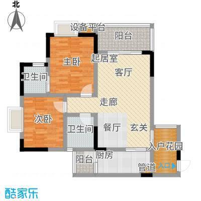 海宇嘉茵苑户型2室2卫1厨