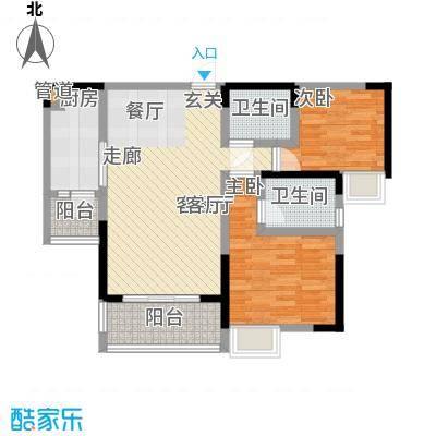 永年・高九领地户型2室1厅2卫1厨