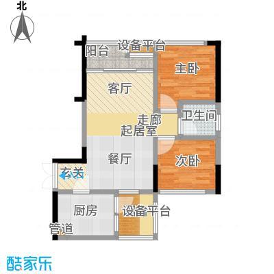 华宇老街印象52.78㎡-户型