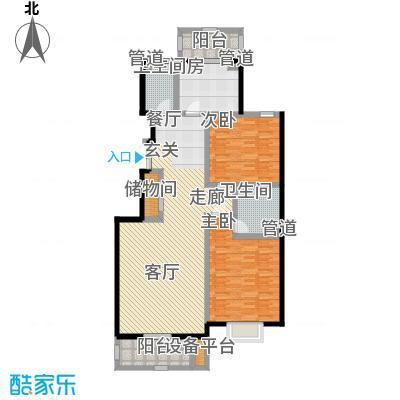 汇名公寓120.00㎡B户型