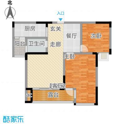 秀岭江山协信・秀岭江山78.27㎡户型