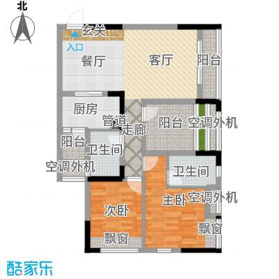 东原锦悦户型2室1厅2卫1厨