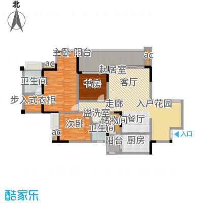 秀岭江山协信・秀岭江山126.90㎡户型