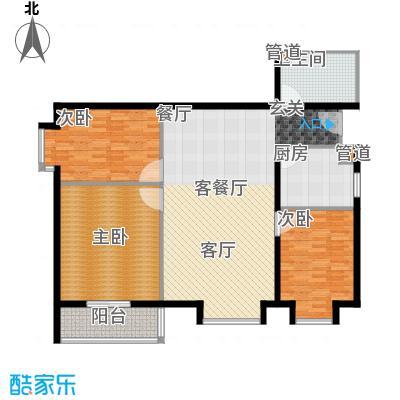 北京上舍132.98㎡一号楼I户型