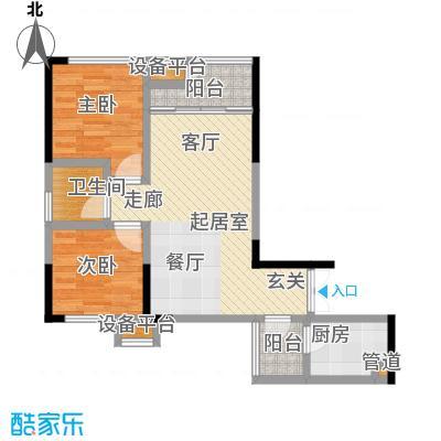 华宇老街印象50.98㎡-户型