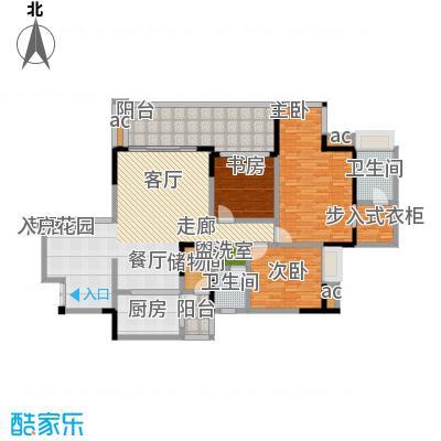 秀岭江山协信・秀岭江山127.20㎡户型