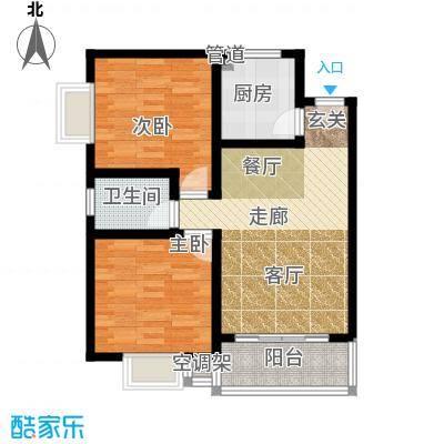 桃源芳居户型2室1厅1卫1厨