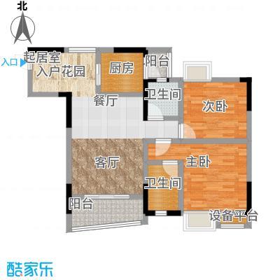 湖榕锦苑73.78㎡-户型
