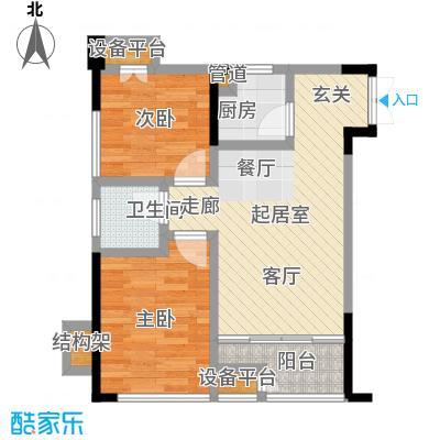 华宇老街印象49.79㎡-户型
