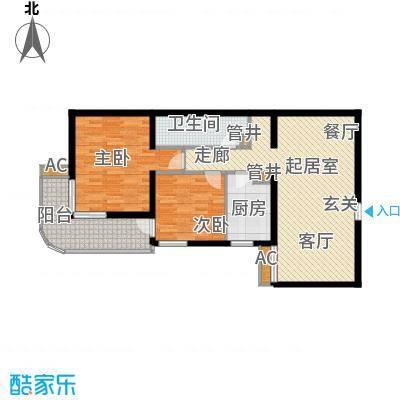 依莲轩(一期)93.28㎡G/H户型