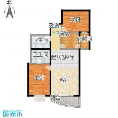 天天家园117.68㎡二居室户型