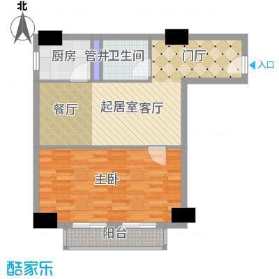 远见名苑75.14㎡户型