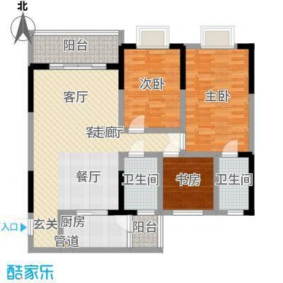 永年・高九领地户型3室1厅2卫1厨