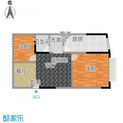 金江大厦83.20㎡――29套户型