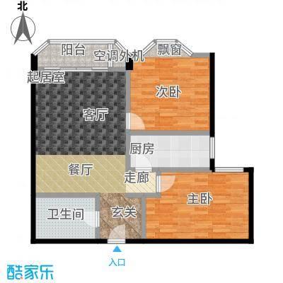 新磁器青春坐标新景家园2期新景家园2期94.38㎡二居室户型