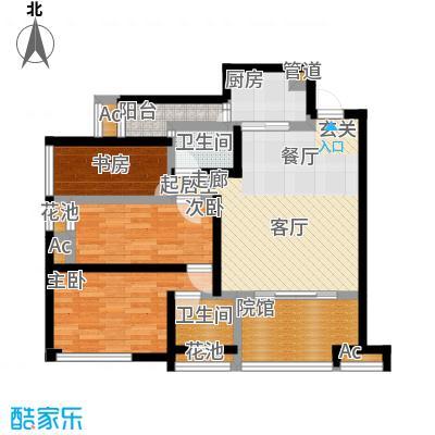 中冶・林荫大道77.78㎡-户型