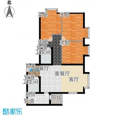 北京上舍126.04㎡一号楼C户型