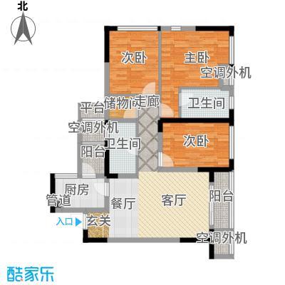 东原锦悦户型3室1厅2卫1厨
