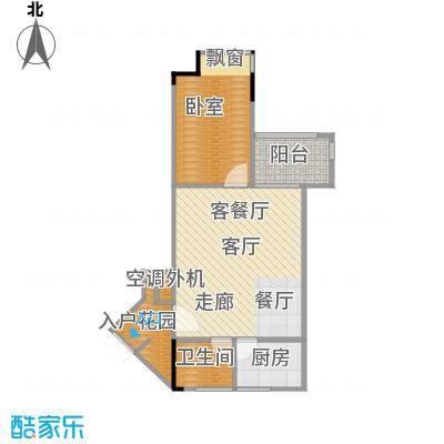 海兰云天・假日风景海兰云天47.64㎡-户型