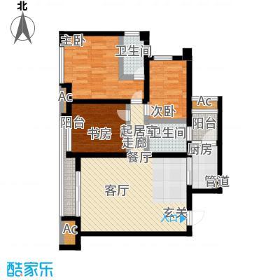 中冶・林荫大道81.25㎡-户型