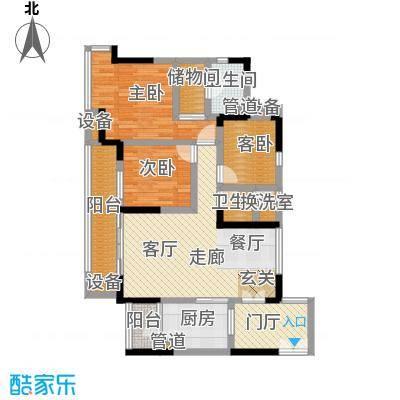 富力现代广场93.77㎡房型户型