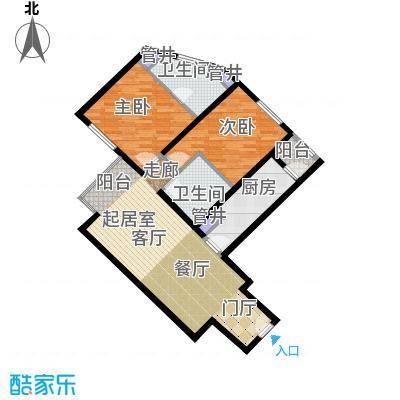 蝶翠华庭94.72㎡户型