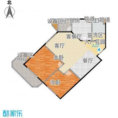 荣宁园118.99㎡户型