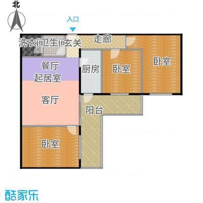 �莲馨苑(尾盘)129.32㎡户型