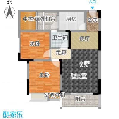 四季香山沛鑫・四季香山67.55㎡--136套户型