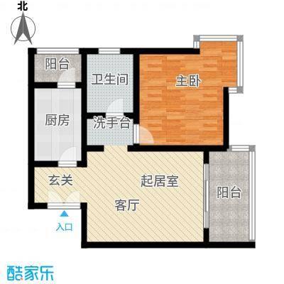 枫桦豪景(尾盘)71.38㎡户型