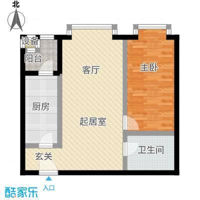 枫桦豪景(尾盘)63.63㎡户型