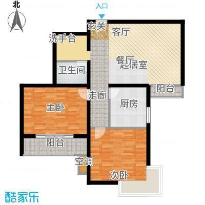 嘉莲苑93.95㎡户型