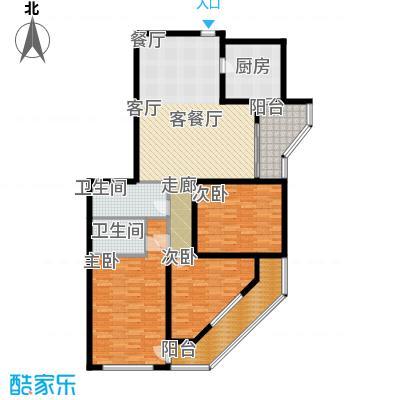 广华轩137.50㎡户型
