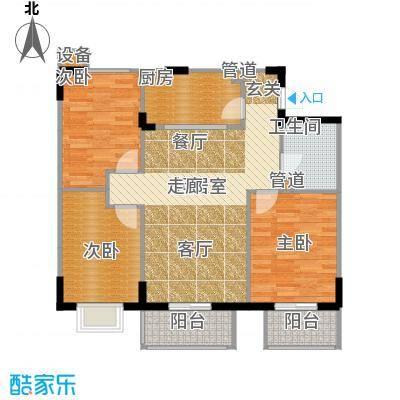 嘉莲苑92.09㎡户型