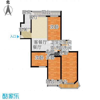 广华轩193.30㎡户型
