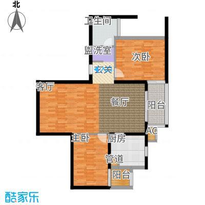丽水湾畔(尾盘)98.10㎡二居室户型