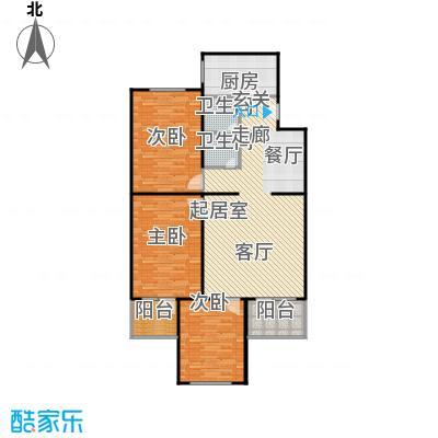 长椿苑133.29㎡户型