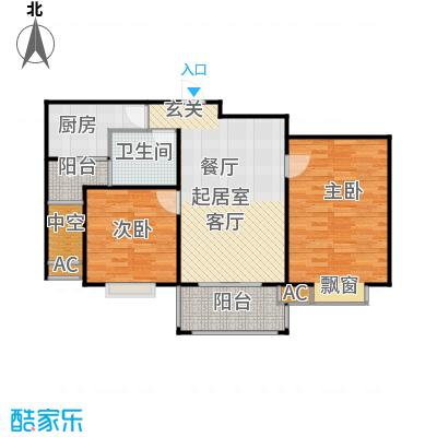 大上海紫金城90.00㎡房型户型