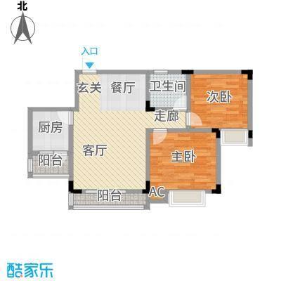 康贤雅居户型2室1卫1厨