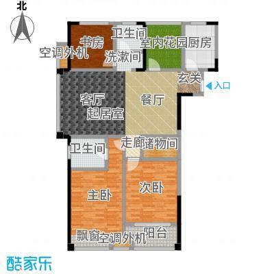 天成花园138.00㎡F户型
