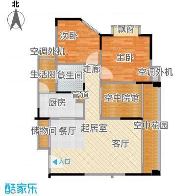 协能枫馨丽园71.96㎡-户型